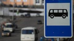 В центре Воронежа появится новая остановка