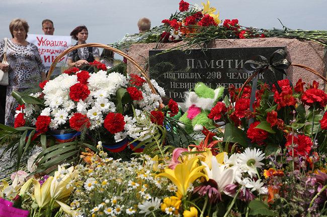 Американский суд признал виновным в крушении MH17 Игоря Гиркина