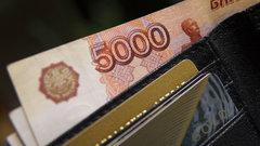 Средняя зарплата в Краснодарском крае увеличилась за год на 7,9%