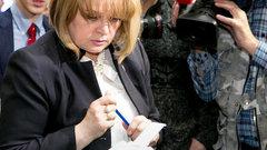 Памфилова внедрит блокчейн всистему выборов вРоссии