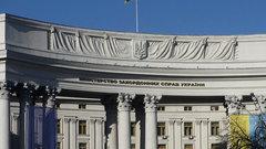 Киев просит Международный суд ООН заставить РФ и отменить запрет Меджлиса