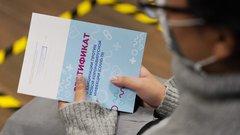 Новая вакцина от COVID-19 появилась в России