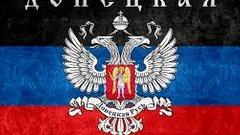 В ДНР подготовили жесткий ответ на закон о реинтеграции Донбасса