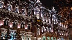 Нацбанк Украины не нашел покупателей «дочек» российских банков