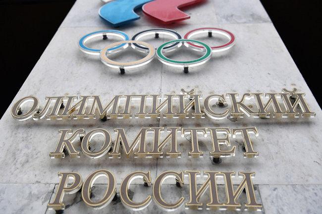 ОКР Олимпиада