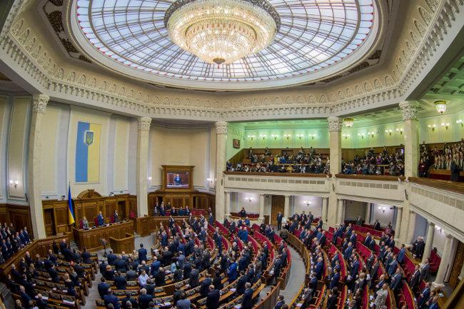 ВРаду внесли законопроекты, обязывающие артистов платить налоги загастроли вРФ