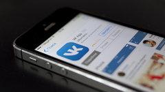 Пользователи «Вконтакте» могут выяснить, что оних знает соцсеть