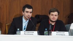 Роган посоветовал Украине не ограничиваться бомбежкой Крымского моста