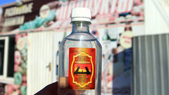 Иркутский суд приговорил к колонии продавщиц «Боярышника»