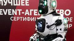 «Самый современный робот» с ярославского форума оказался аниматором