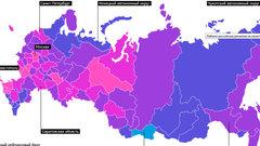 Адыгея поднялась в рейтинге регионов РФ по качеству жизни на 24 место