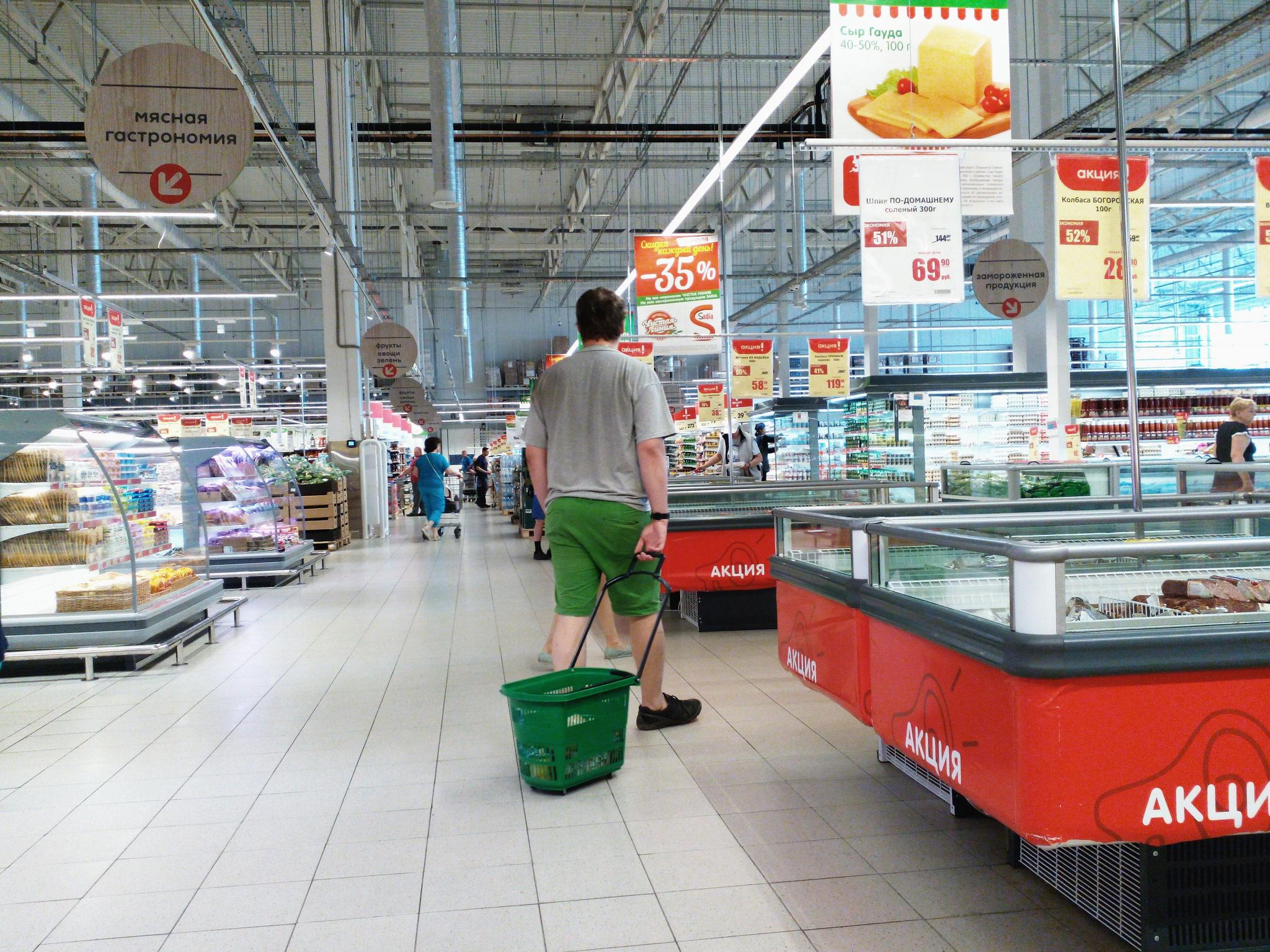 еда в кредит в перми где найти частных инвесторов дающих деньги в долг без залога