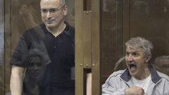ВС России рассмотрит жалобу на приговор Ходорковскому и Лебедеву