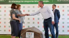 Владислав Шапша дал старт строительству первого предприятия на ТОСЭР «Сосенский»
