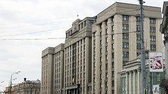 Госдума прокомментировала слова Порошенко о тяжелых временах для Украины