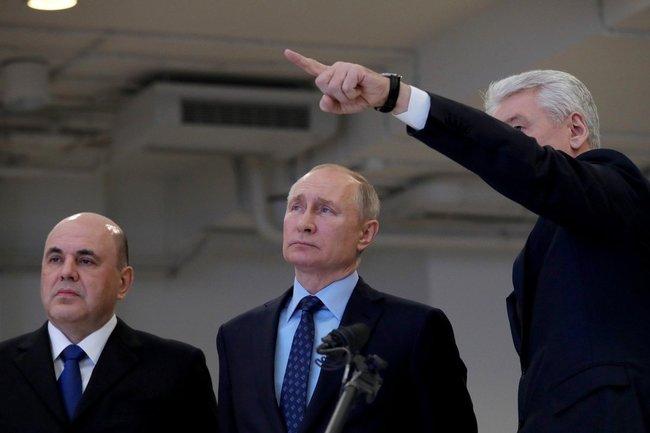 Михаил Мишустин, Владимир Путин, Сергей Собянин