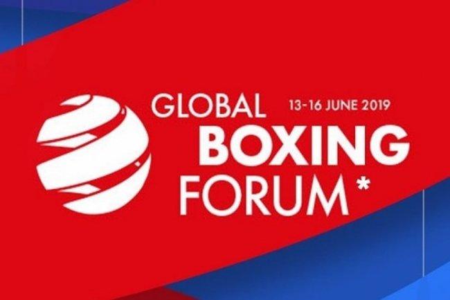 Международный боксерский форум