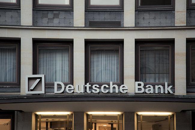 Deutsche Bank поошибке перевел 35 млрд долларов