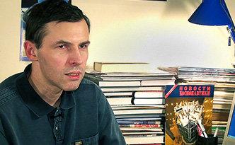 Журналист Игорь Лисов