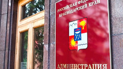 В Сочи назначен новый начальник управления ГО и защиты населения