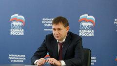 Председатель Воронежской облдумы провел дистанционный прием граждан