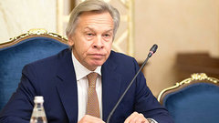 Пушков: Волкер придумал для Киева «аспирантуру впредбаннике»