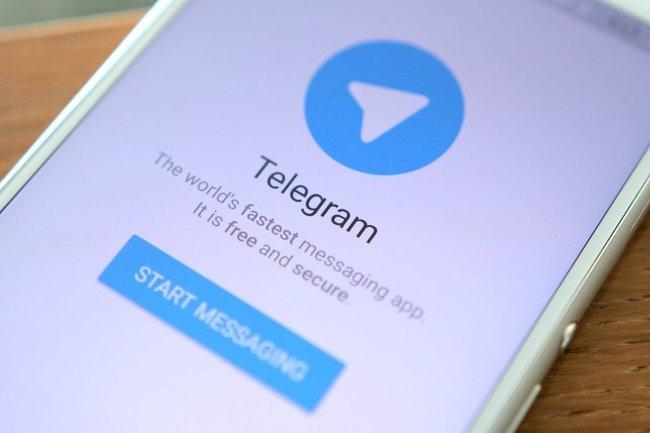 Суд оставил без движения жалобу Telegram наблокировку мессенджера