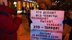 Московская Хельсинская группа встала на защиту несанкционированного «Марша материнского гнева»