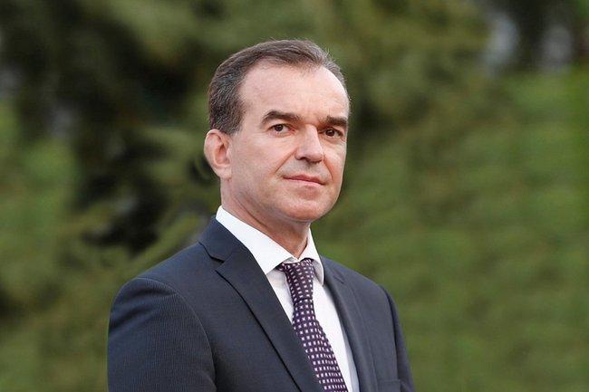 Губернатор Краснодарского края Вениамина Кондратьева