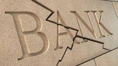 Хазин: Россию могут назначить виноватой в глобальном экономическом кризисе