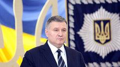 Аваков объявил о раскрытии сети договорных матчей