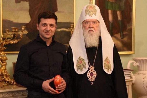 Владимир Зеленский встретился с Филаретом