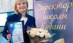 Татьяна Гайдук