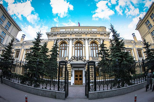 ЦБназвал дополнительную причину скачков курса рубля
