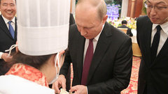 Владимир Путин сделал гоубули в Китае