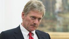 Песков прокомментировал сообщения о скорой встрече Путина и Трампа