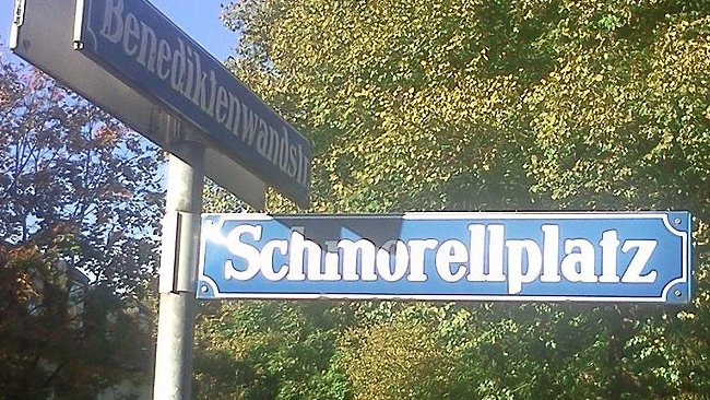 Улица имени Александра Шмореля в Мюнхене