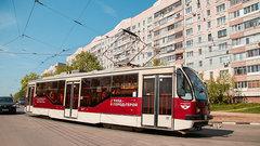 В Новосибирске обновят трамваи за 100 млн рублей