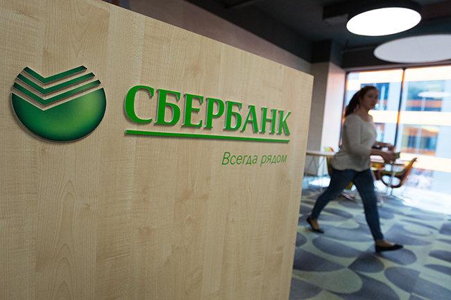 НаМосковской бирже акции Сбербанка рухнули на20%