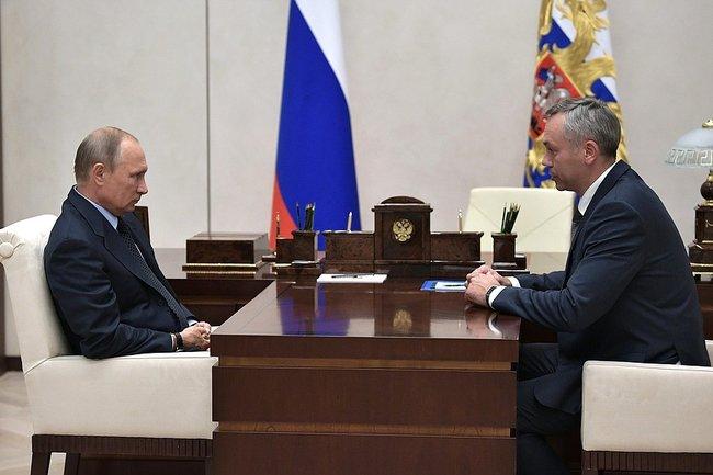 Встреча президента Владимира Путина и врио губернатора Новосибирской области Андрея Травникова