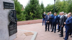 Губернатор Новосибирской области: запускаем программу подготовки празднования 300-летия Куйбышева