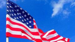 Как Гаагский суд посягнул на американскую демократию