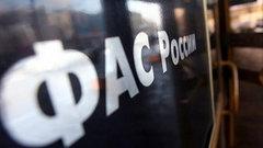 В «Домодедово» дали комментарии о возбуждении дела ФАС