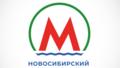 У Новосибирского метрополитена появился новый логотип