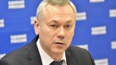 Андрей Травников предложил использовать опыт мобильной общественной приемной губернатора в работе отделения «Единой России»