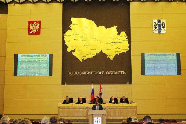 Заседание заксобрания Новосибирской области