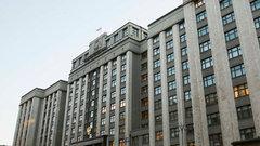 Bloomberg обвинили впопытках вмешательства вовнутренние дела РФ