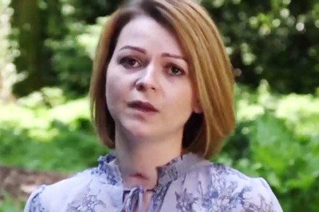 Юлия Скрипаль