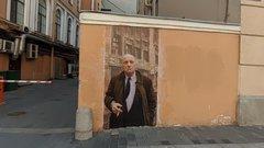 Граффити с изображением Иосифа Бродского пытаются спасти