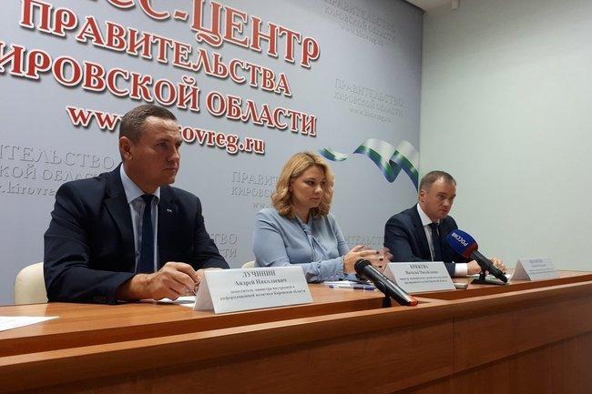 пресс-конференция по моногородам, Киров.